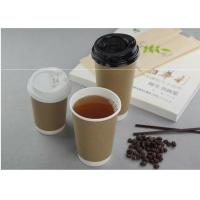Takeaway Kraft Compostable Hot Paper Coffee Cups , Disposable Espresso Cups Manufactures