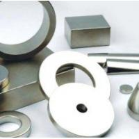 NdFeB Magnet in Different Sizes and Shapes Manufactures