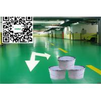 Waterbased Epoxy Resin Industrial Floor Paint Building Coating Use Manufactures