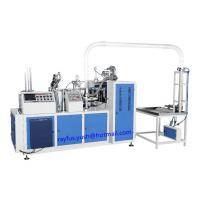 China Counting Output Paper Cup Manufacturing Machine 2 ~ 16oz  Single Or Double Pe Coated Paper on sale