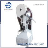 THP Flower-Basket Tablet Press is the first choice for single tablet with big pressure