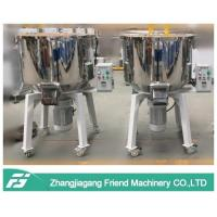 380V 50hz Plastic Material MixersPowder Mixing Machine With Castor Wheels
