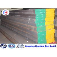 1.2311 P20 Hot Rolled Alloy Steel Flat Bar CC Flaw Detection For Die Holders Manufactures