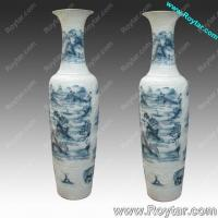 China Chinese Porcelain Vase on sale