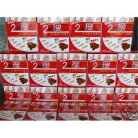 2 Day Diet Japan Lingzhi Slimming capsule, 2 Day Diet Slimming Formula ( 60 capsules per boxes) Manufactures