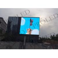 Buy cheap Energy Saving Outdoor Advertising LED Display Full Colour Good Stability from wholesalers
