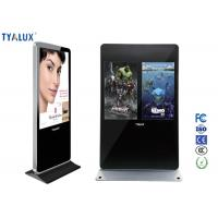 Floor stand Touch Screen Digital Signage , 1080P Standing Advertising Player kiosk Manufactures