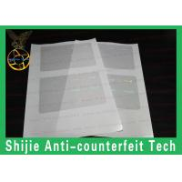 ID hologram overlay retain the good quality fair price 3-5 working days 50um thickness Manufactures