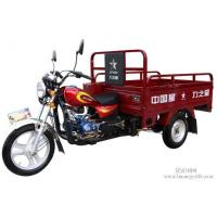 motorcycle tricycle Manufactures