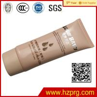China packaging cosmetic tube on sale