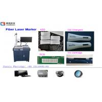 30W Air Cooling Fiber Laser Printing Machine For Glasses / Clocks / Watches Manufactures