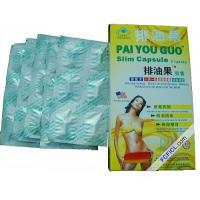 China MZT Botanical Slimming Soft Gel  Herbal Natural Slimming Pills For Women , Pai You Guo Natural Slimming Capsules on sale