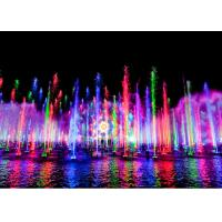 Jumping jets and laminar nozzles musical water featuremusic water fountain