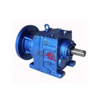 Dual Shaft Helical Gear Reducer R37 With Ratio , Worm Gear Speed Reducer Manufactures
