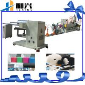 China EPE Foam Film Production Line on sale