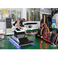 Interactive 1 Seat Stand Up Flight Virtual Reality Simulator With Touch Screen Control Manufactures