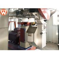 Large Capacity Animal Feed Production Line For Chicken Pig Sheep Low Noise Manufactures