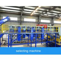 2000kg / H Waste Plastic Recycling Machine , Flakes Plastic Scrap Washing Plant Manufactures