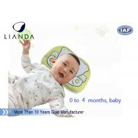 Latex Free Baby Nursing pillow for Sleeping , Professional Polyester Mesh Manufactures