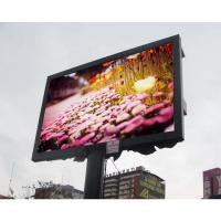 China Outdoor P6.67 LED Display Full Color Waterproof Fix Mount LED Screen for Advertising on sale