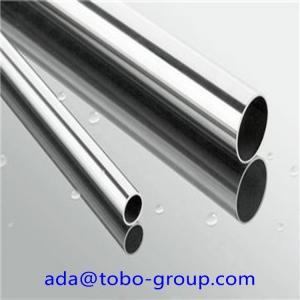 2205 2750 Seamless Duplex Stainless Steel Pipe SCH 10 SCH 20SCH 40 SCH 80 Manufactures