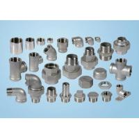 China high quality OEM Stainless steel pipe fitting Manufactures