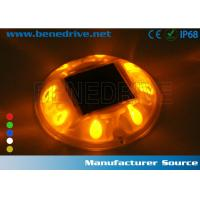 8 LEDs Solar Barricade Lights 360 Degree Illuminated For Safety Guidance 10T Resistant Dia.118mm Manufactures