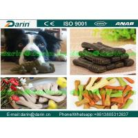 China CE & ISO Approved Dog Chewing food processing machinery with DM Series on sale