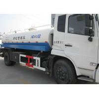 Buy cheap Ellipses Water Tanker Truck XZJSl60GPS for road washing, irrigation of green belt and lawn, building washing from wholesalers