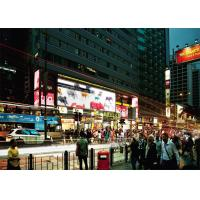 Buy cheap P10mm front maintenance outdoor fixed led video wall display / 6500 nits IP65 from wholesalers