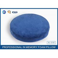 China High Density Memory Foam Round Chair Pads / Memory Foam Dining Chair Cushion on sale