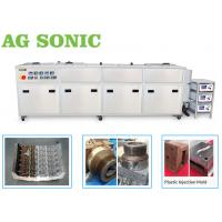 Automated Operation Industrial Ultrasonic Cleaning Equipment Degreasing Stainless Steel Parts Manufactures