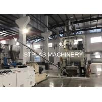 PET Bottle / Plastic Compounding Machine , Pellet Manufacturing Equipment Manufactures