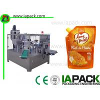 450g Honey Doypack Liquid Pouch Packaging Machines High Frequency Manufactures
