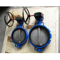 JIS F7480 Marine Cast iron Butterfly Valve worm gear Type Size:DN40-DN350 Manufactures
