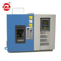 Desktop Temperature And Humidity Testing Machine ( Paint Type ) Manufactures