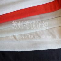 Bamboo Fiber and Bamboo and Cotton Blended Knitting Fabric Manufactures