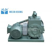 Industrial Rotary Vane Vacuum Pump , Air Cooling Vacuum Pump For Chemistry Lab Manufactures