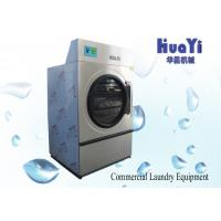 China High Capacity Stacking Gas / Electric Heated Clothes Dryer Industrial Drying Machine on sale