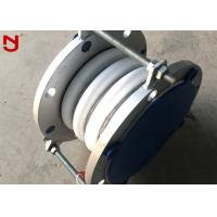 China Non Stick Ptfe Bellows Expansion Joints Corrugated With DIN BS ANSI Flange on sale