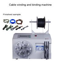 China Semi-automatic electrical wire and cables coil winding machine wholesale