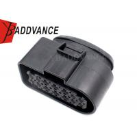 China 14 Pin Xenon Car Headlight Connector 3C0 973 737 6189-7103 3C0 973 837 For Audi VW on sale
