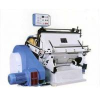 Commercial Manual Paper Die Cutting Machine Mechanical Driven Manufactures