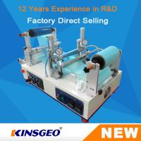 Benchtop Lab Coating Machine With PT-100 High Precision PID Temperature Control Mode Manufactures