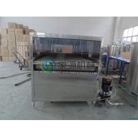 China Glass Bottle Beverage Processing Equipment 20000 BPH Bottle Tunnel Pasteurizer on sale