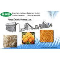 excellent quality high speed automatic bread crumbs food machine Manufactures
