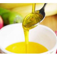 sino-excellent synthetic vitamin E acetate oil 98% bulk price food grade Manufactures