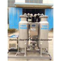 Bright 99.999% Air Separation Unit Stainless Steel Body 1 Kw 1000Nm3 / H Manufactures