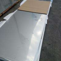 EN10088-2 Cold Rolled Stainless Steel Sheet Grade 1.4301 / 304 SS Sheet Manufactures