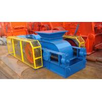 2PG610X400 Manganese ore is the quality double rollers crusher Manufactures